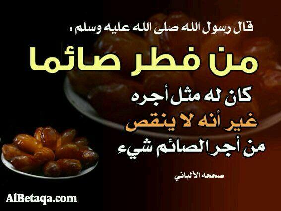 اللهم صل على محمد وال محمد اللهم تقبل منا الصلاة والصيام والقيام وسائر الاعمال الصالحة Food Beef Condiments