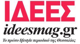 Ideesmag.gr – Τρίκαλα