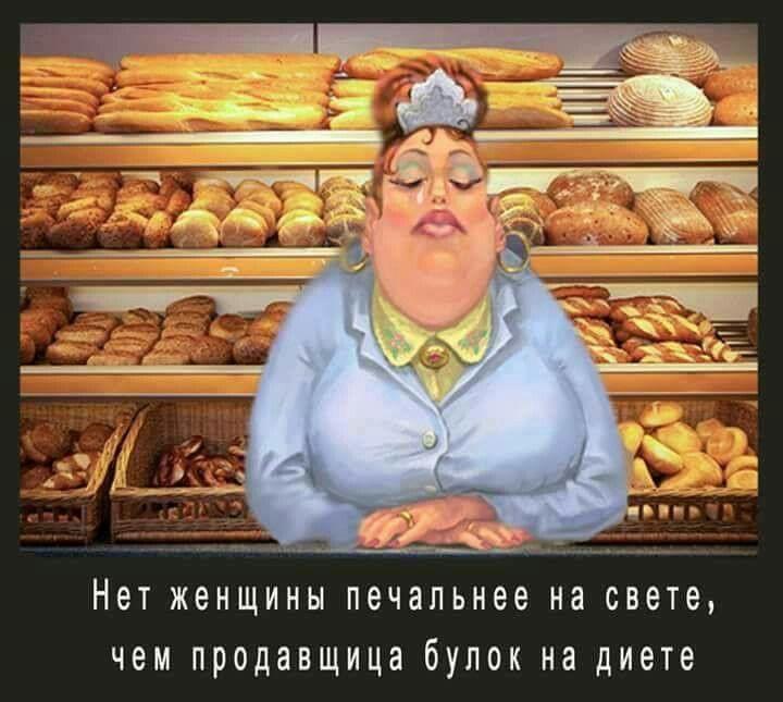 Поздравлением апреля, картинки про пирожки смешные