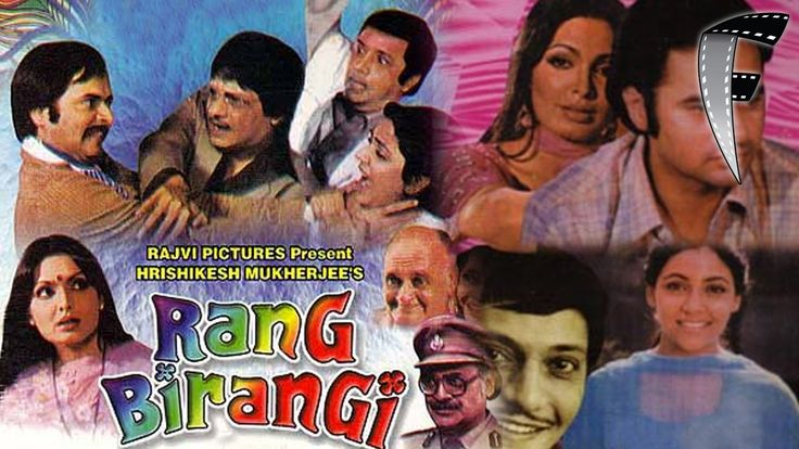 Rang Birangi   Parveen Babi, Amol Palekar, Deepti Naval   Classic Bollyw...