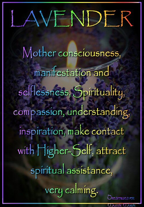 Lavender Candle Mother consciousness, manifestation and selflessness, Spirituality, compassion, understanding, inspiration, make contact with Higher-Self, attract spiritual assistance, very calming.