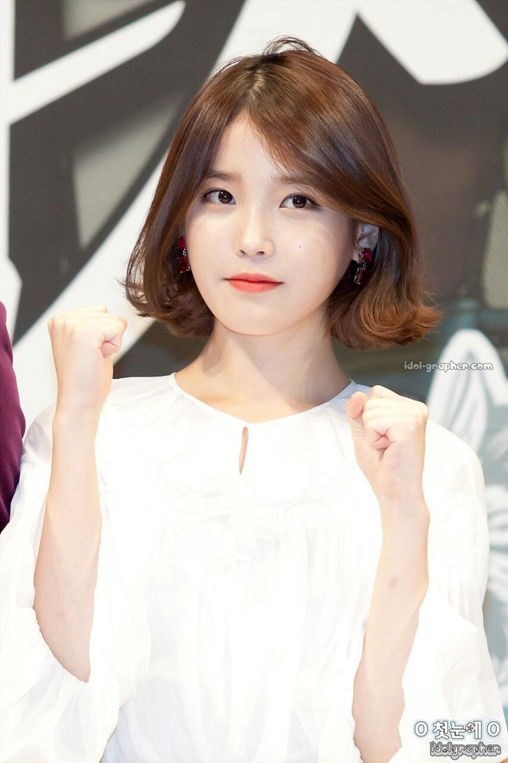 Best 25 Iu short  hair  ideas on Pinterest Iu hair  Iu