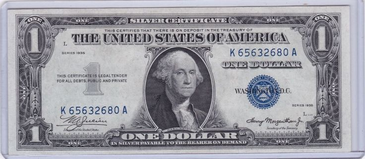 1935 1.00 Blue Seal Silver Certificate - Extra Fine Condition - Vintage - Authentic by MNValuables on Etsy