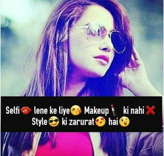 Whatsapp dp pic girl boy