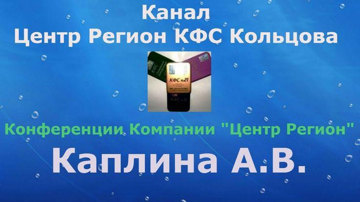 Методика от алкоголизм с КФС Кольцова