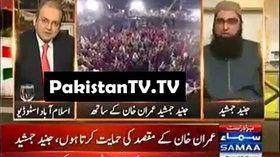 Junaid Jamshed last kalaam Exclusive Video On SAMAA NEWS