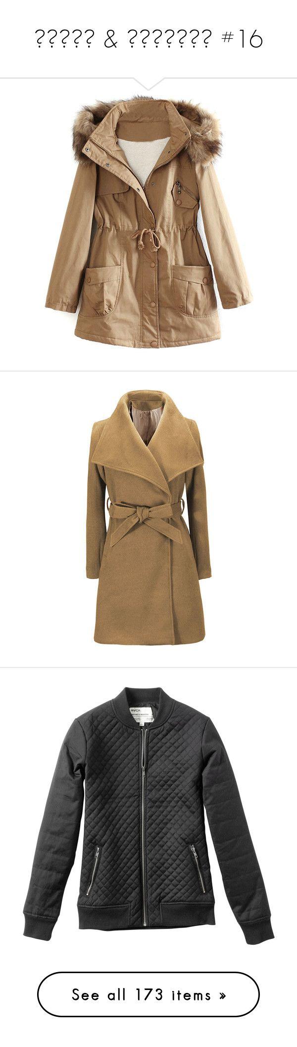 """ϲօɑԵՏ & յɑϲƘҽԵՏ #16"" by booknerd1326 ❤ liked on Polyvore featuring outerwear, coats, jackets, tops, kurtki, brown parka, faux fur hood coat, khaki coat, parka coat and khaki parkas"