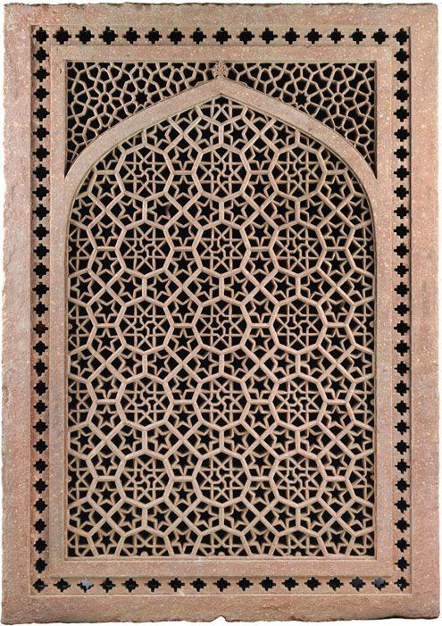 The Metropolitan Museum of Art - Lesson Plan: Geometric Design in Islamic Art