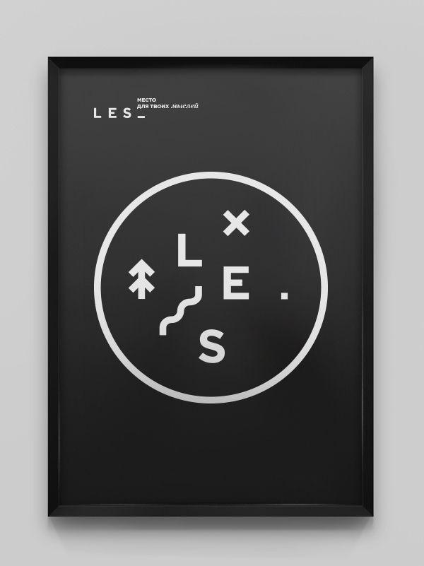 LES Concept on Behance