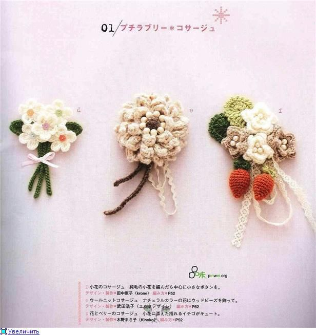 51 best crochet flowers corsage images on pinterest crochet mini flowers with diagram ccuart Image collections