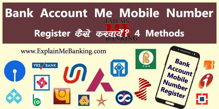 Pin On Banking Solutions