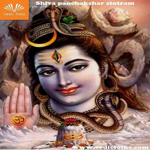 Chant Shiva Panchakshar Stotram to attain all sorts of benefits in your life.  #LordShiva #ShivaPanchaksharStotram #Mantra #ShivaMantra