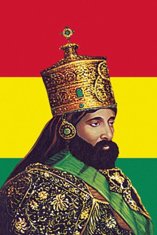 hailie. sellasie pictures and. images | Flag Haile Selassie | Grasscompany.com