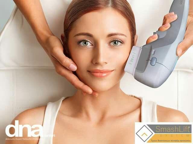 ΣΥΣΦΙΞΗ ΠΡΟΣΩΠΟΥ SMASH LIFT για (5) Τυχερές! Τεχνολογία Σύσφιξης Προσώπου 3 διαστάσεων στο link  http://dnacenters.gr/smash/