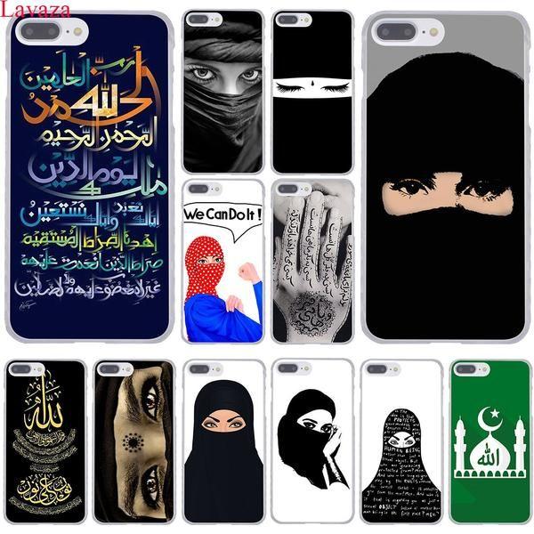 coque iphone 7 islam | Coque iphone, Iphone 7, Iphone
