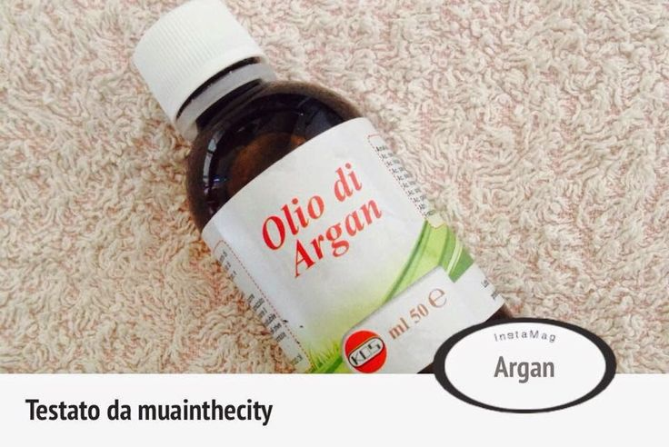MUA in the city: OLIO DI ARGAN: IDEALE PER MILLE USI