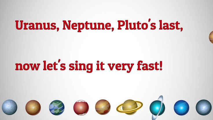 learning planets saying words - photo #8
