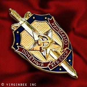 KGB Pins
