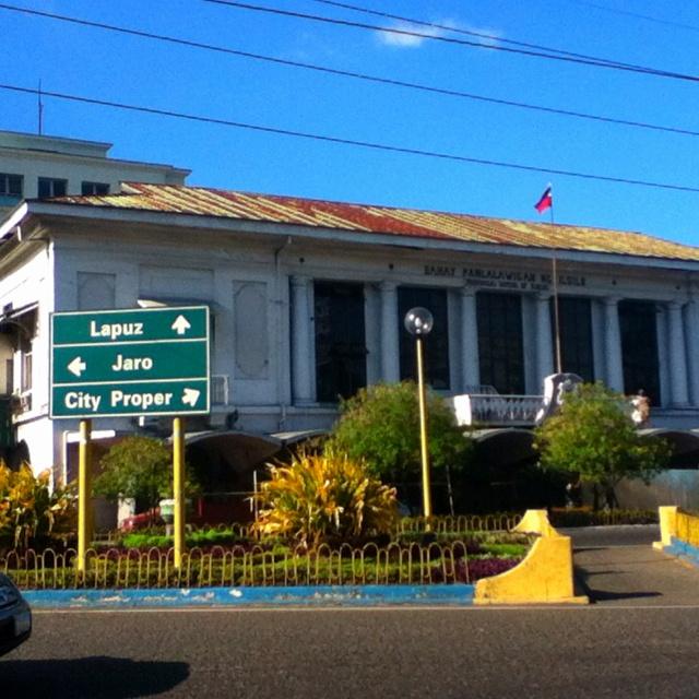 Old provincial Capitol building, Iloilo City, Philippines