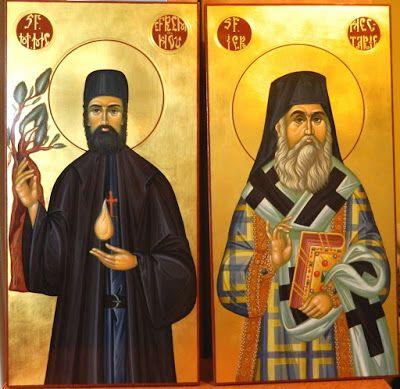 Πνευματικοί Λόγοι: Οι Άγιοι Πατέρες μας! Ο Άγιος Ιεράρχης Νεκτάριος κ...