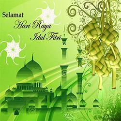 Selamat Hari Raya Idul Fitri 1438 Hijriah Https Www Ikahana Com