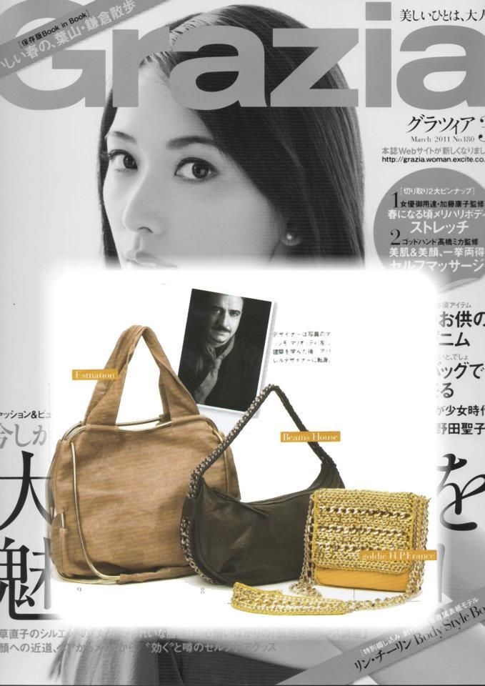 de couture on Grazia Japan