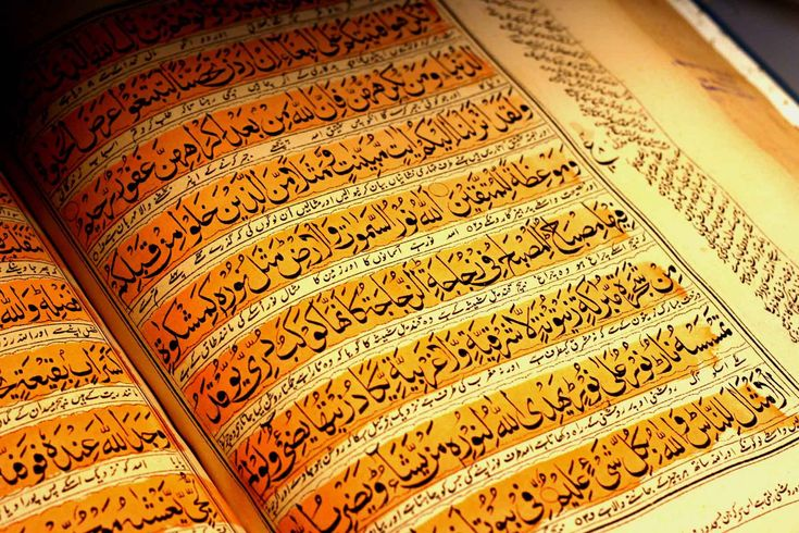 3 Quranic Verses That Every Women Should Know http://www.aformermuslim.com/three-quranic-verses-every-woman-know/ #Islam #Women