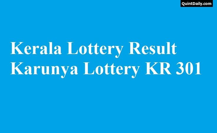 Kerala Lottery Result Karunya Lottery KR 301-Kerala Lottery Results : Live 08.07.2017-Kerala Lottery Result-Karunya Lottery Result Today-Kerala Lottery.