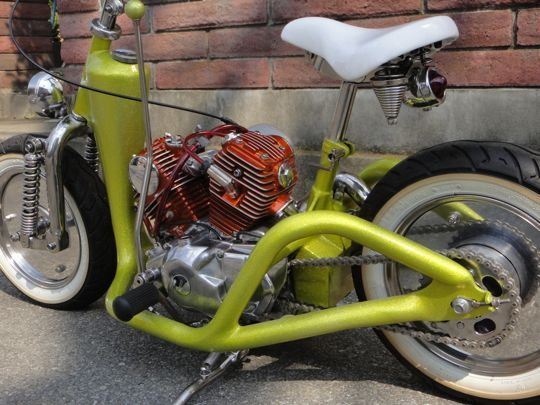 my oh my ... scooter