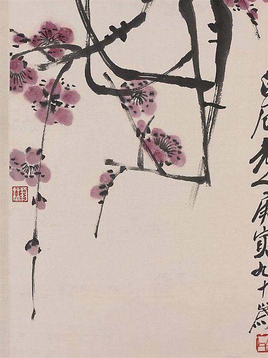 Plum Blossoms } Qi Baishi
