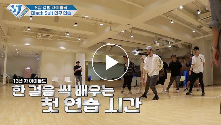 Super junior returns Black suit dance practice  Try watching videos on V LIVE!