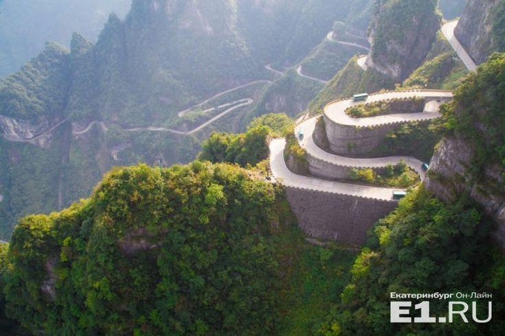 """Летающие горы, стеклянные мосты и древние города: фоторепортаж E1.RU с родины """"Аватара"""""""
