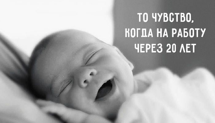 http://uduba.com/2391738/35-samyih-priyatnyih-oschuscheniy-v-mire-Potomu-chto-schaste-ono-v-melochah