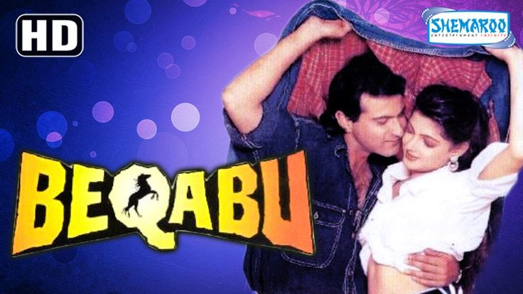 Watch Beqabu HD - Sanjay Kapoor - Mamta Kulkarni - Amrish Puri - Superhit Hindi Movies watch on  https://free123movies.net/watch-beqabu-hd-sanjay-kapoor-mamta-kulkarni-amrish-puri-superhit-hindi-movies/