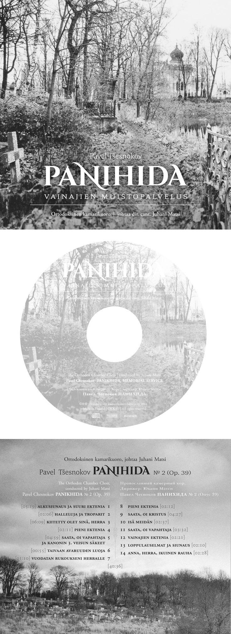 CD-levyn ulkoasun suunnittelu, Ortodoksinen Kamarikuoro