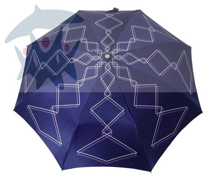 Satynowy parasol marki Doppler z nadrukiem ParasoleDlaCiebie.pl