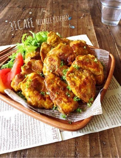 ♡胸肉de簡単*節約♡香ばしチーズのカレーピカタ♡【鶏むね肉*卵*お ...