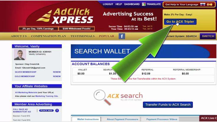 AdClickXpress Обзор личн кабинета ACX Как разблокировать аккаунт Стабиль...