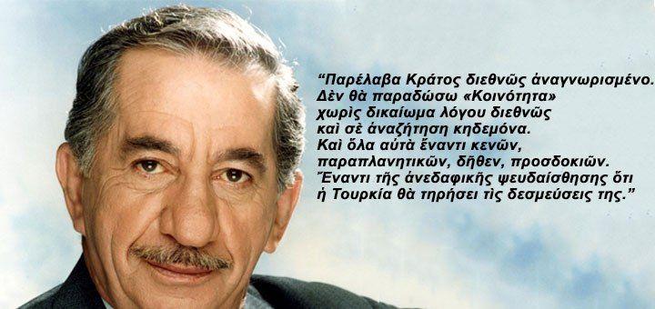 Κύπρος-Η επιδιαιτησία και η πολιτική υποκρισία