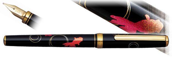 What a pretty pen :P