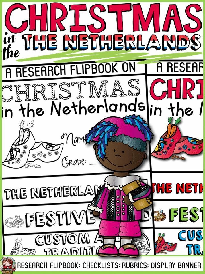 Have your students practice research writing skills by collating and recording information in this flipbook on Christmas in the Netherlands. The titles, pictures and writing prompts for each section of the flipbook scaffold writing and research. https://www.teacherspayteachers.com/Product/CHRISTMAS-IN-THE-NETHERLANDS-INFORMATIONAL-REPORT-WRITING-RESEARCH-FLIPBOOK-3528242