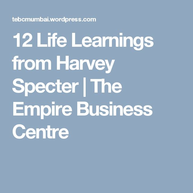 12 Life Learnings from Harvey Specter | The Empire Business Centre