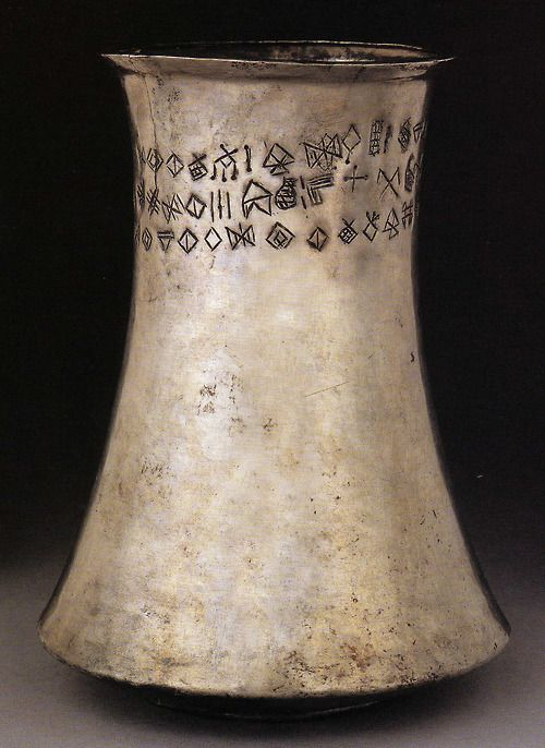 Silver vase w/ a royal inscription in Linear Elamite, a writing system used in Elam during the Bronze Age. ca 2200 BC