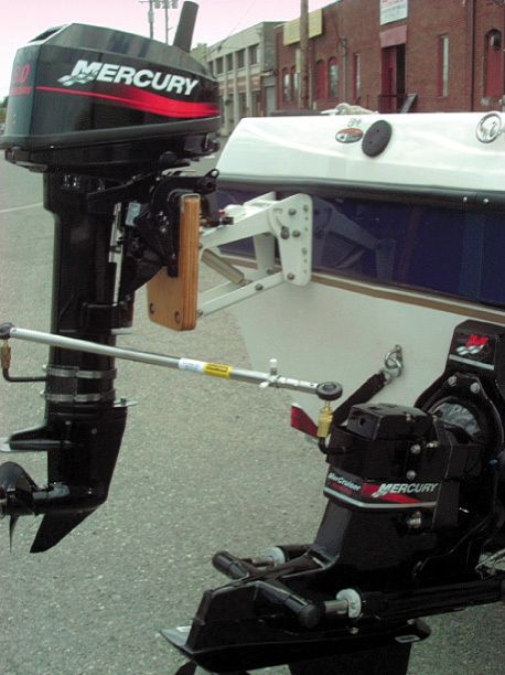 how to make a remote control trolling motor