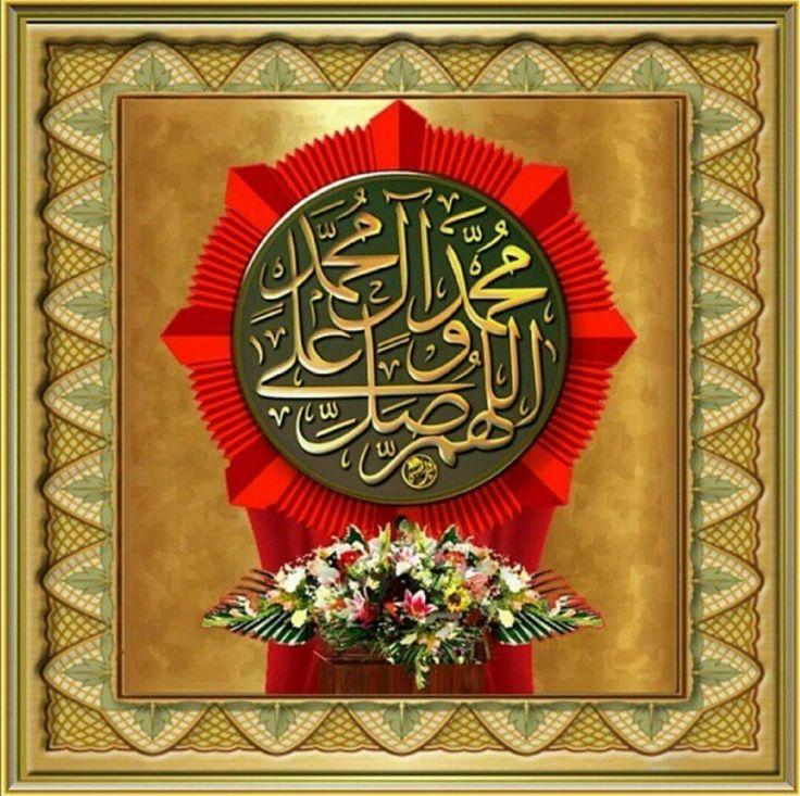 الحب في أل النبي فريضه وجمال حبهم كمال يعتلى ....اللهم صل على محمد وال محمد