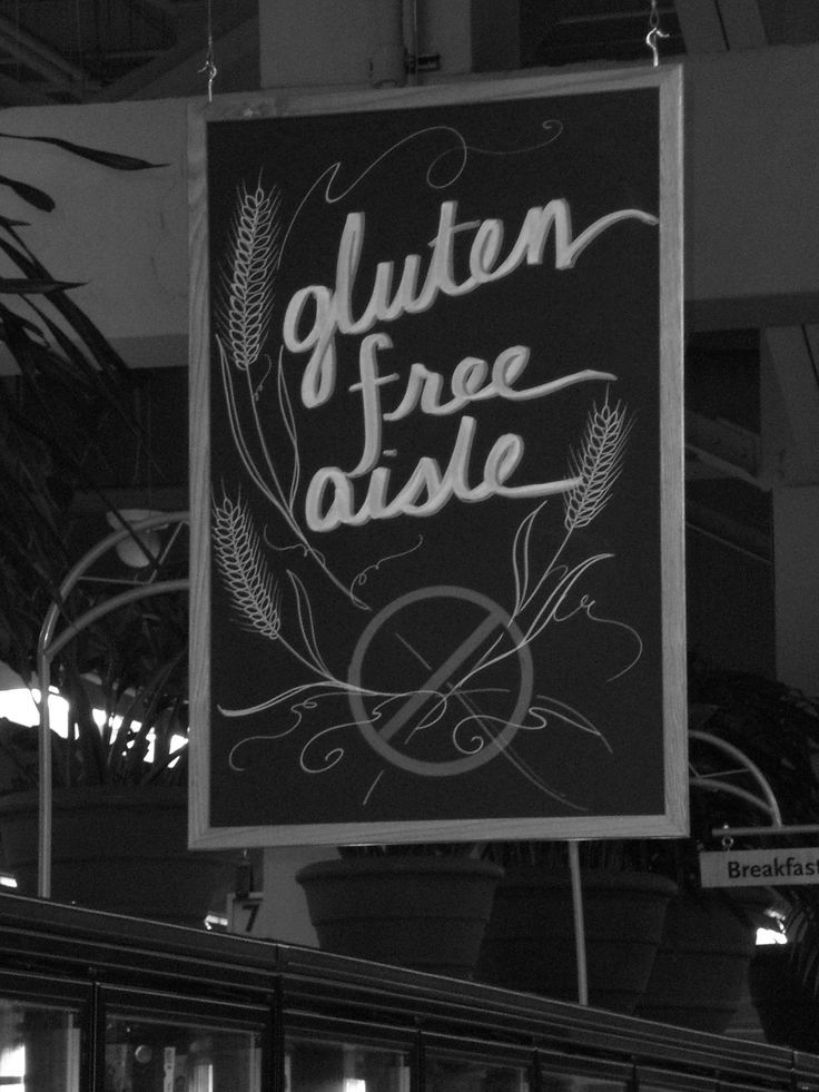 A great article on the benefits of gluten free even if you aren't allergic.
