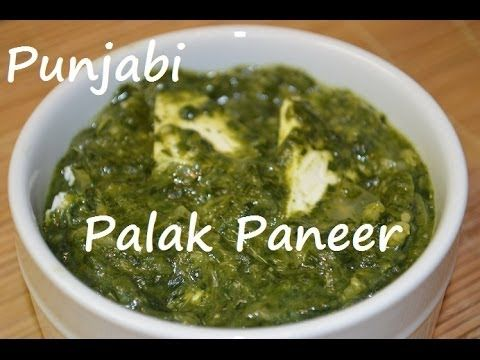 Palak Paneer Punjabi traditional recipe video.Indian Cheese in Spinach Gravy by Chawla's kitchen - YouTube