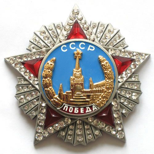 order of victory | File:Order of Victory.jpg - Wikipedia, the free encyclopedia