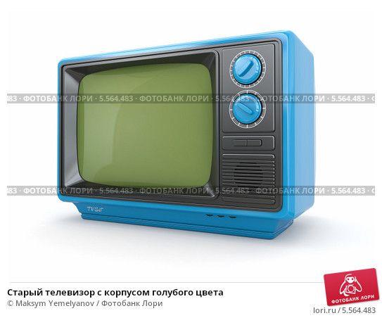 Старый телевизор с корпусом голубого цвета, иллюстрация № 5564483 (c) Maksym Yemelyanov / Фотобанк Лори