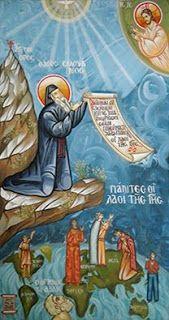 ὥρα ἡμᾶς ἤδη ἐξ ὕπνου ἐγερθῆναι: Κύριε, δώσε μας το Άγιο Πνεύμα.